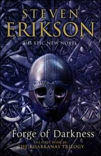 Erikson_Forge