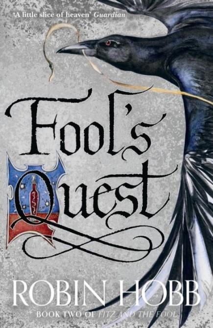 fools-quest-robin-hobb