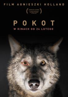 Spoor_(film)