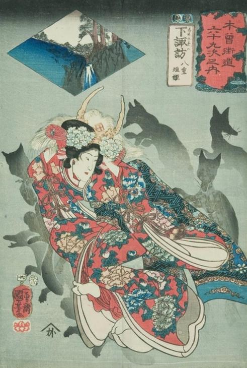 fox spirits 1853